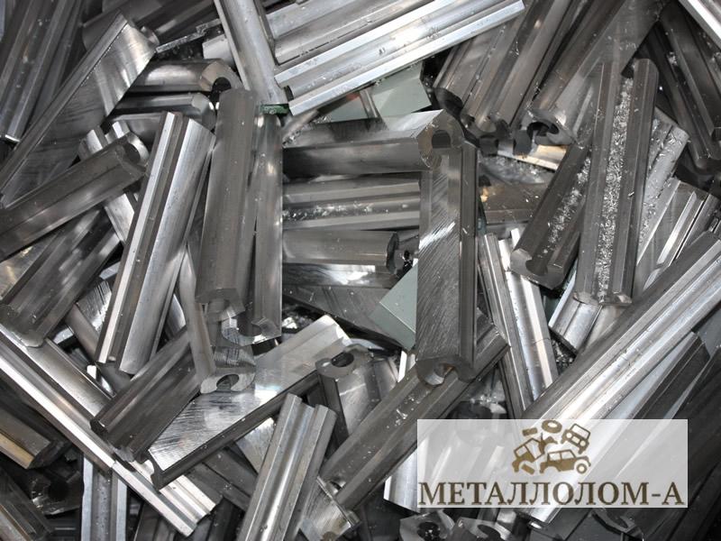 Фотографии алюминиевого металлолома
