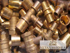 Приём цветного металлолома и его сплавов