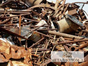 Приём стального и чугунного металлолома