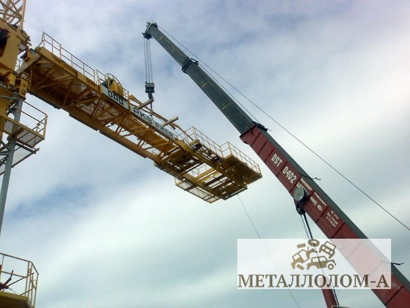 Фотографии демонтажа башенного крана