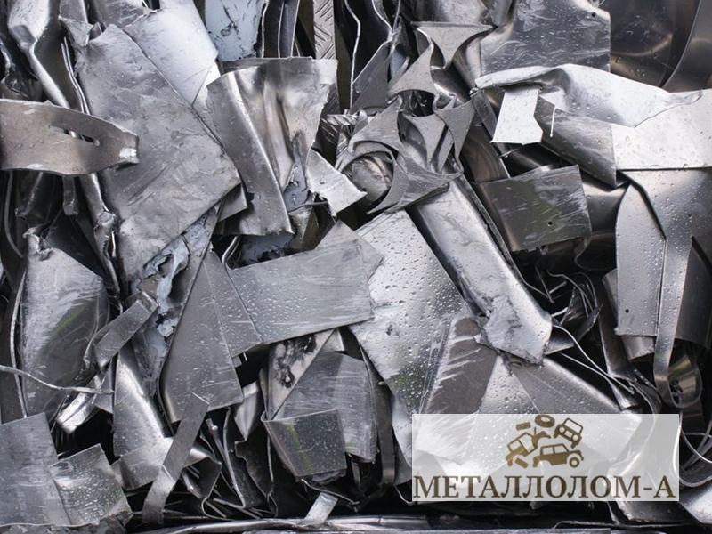 Приём металлолома в Москве